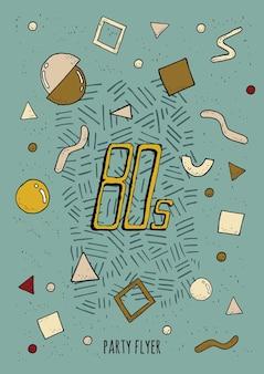 Абстрактный плакат в стиле 80-х с объектами геометрических фигур