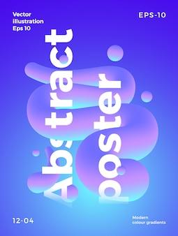抽象的なポスターテンプレート。大胆なタイポグラフィによるモダンなグラデーションと液体要素。