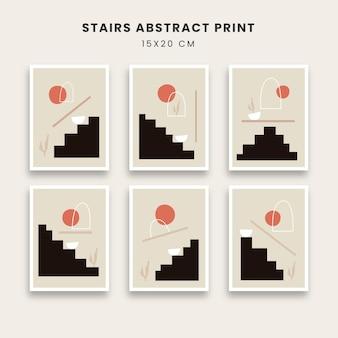 階段の建物と抽象的なポスターアートセット