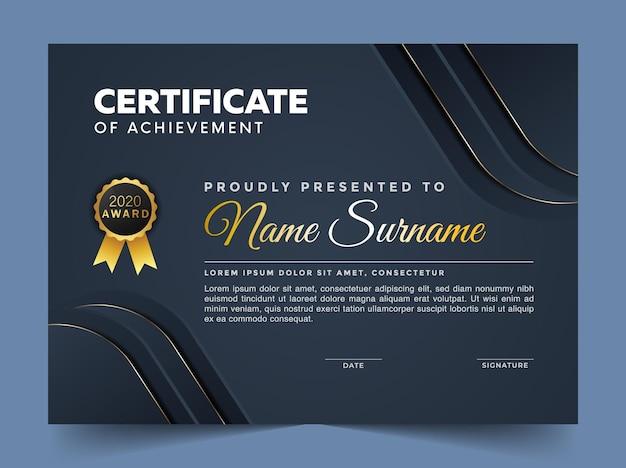 Абстрактный премиальный сертификат достижения