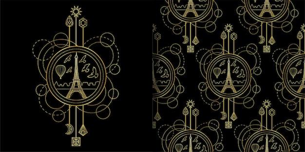 ゴールドのエッフェル塔と抽象的なプリントとシームレスなパターンモダンな壁紙テキスタイルプリント