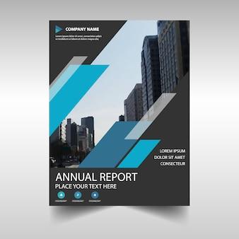 추상 전문 연례 보고서 서식 파일