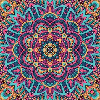 観賞用の抽象的なサイケデリックなカラフルなシームレス曼荼羅の花。