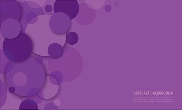抽象的な紫色の円の背景