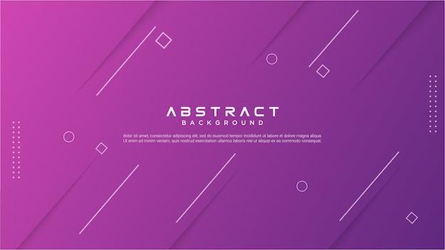 Абстрактный фиолетовый градиентный фон