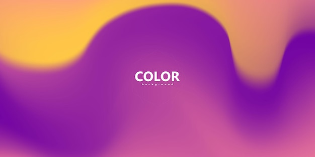 抽象的な紫色のグラデーションの背景