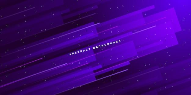 高速モーションライトバックグラウンドで抽象的な紫