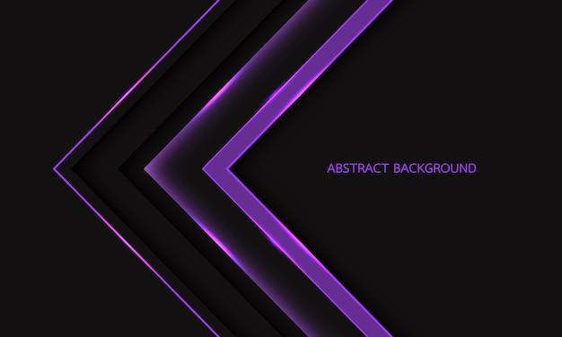 空白のスペースとダークグレーの幾何学的な抽象的な紫色の線の明るい矢印の方向現代の豪華な未来的な技術の背景