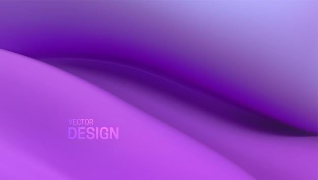 抽象的な紫色の波の背景