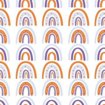 추상 무지개 완벽 한 패턴입니다. 벡터 일러스트 레이 션