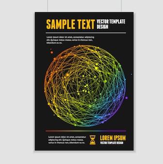 サイズの黒い背景パンフレットテンプレート上の抽象的な虹の球。輝きは円の中にあります。接続の概念