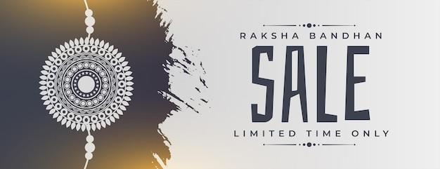 Abstract raksha bandhan sale banner design
