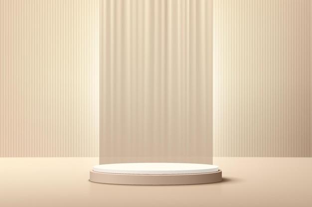 Абстрактный реалистичный бежево-кремовый трехмерный цилиндрический пьедестал-подиум с вертикальным роскошным занавесом
