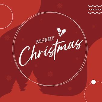 Абстрактный красный рождественский плакат вектор
