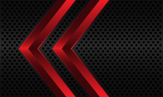 濃い灰色のメタリックサークルメッシュパターンの背景に抽象的な赤い双子の矢印の方向。