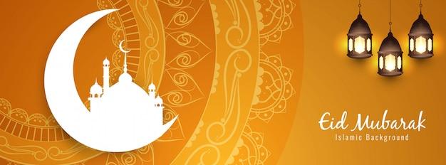 抽象的な宗教的なeid mubarakバナーデザイン