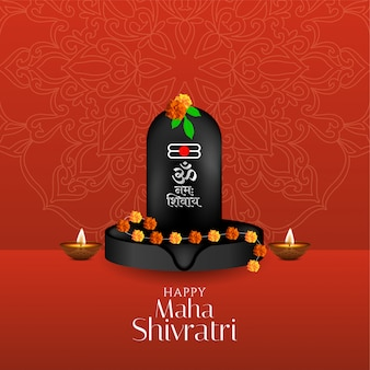 Abstract religious maha shivratri greeting card Free Vector