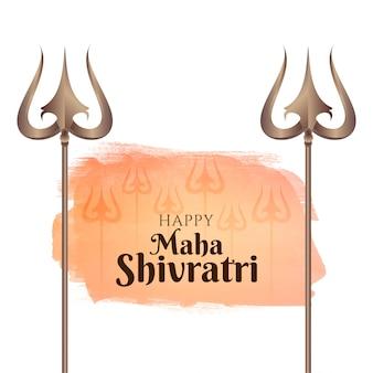 Abstract religious maha shivratri greeting with trishul