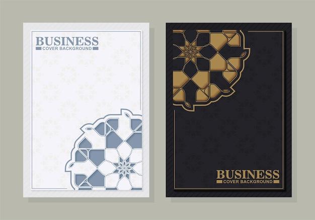 추상 복고풍 비즈니스 표지 디자인