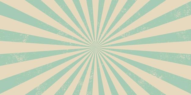 抽象的なレトロ光線グランジ背景