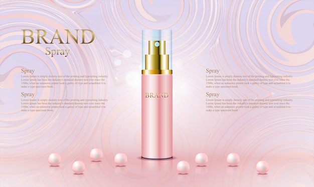 Abstract rose gold template for cosmetic product