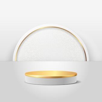 제품에 대한 추상 라운드 디스플레이. 기하학적 형태의 최소한의 장면. 실린더 금 연단