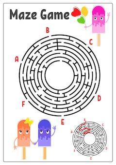 Абстрактный круглый лабиринт. детские рабочие листы. страница активности. игра-головоломка для детей.