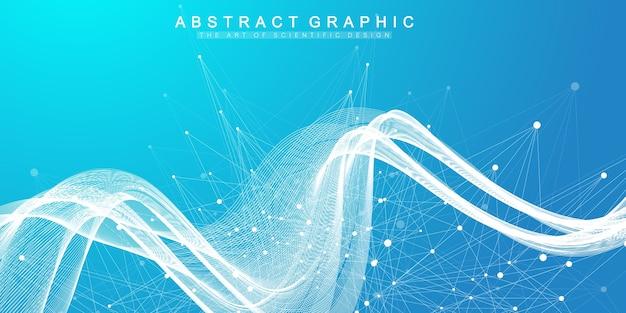抽象的な科学的な動的粒子、波の流れ。