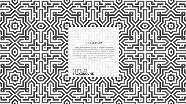 추상 완벽 한 기하학적 모양 라인 패턴