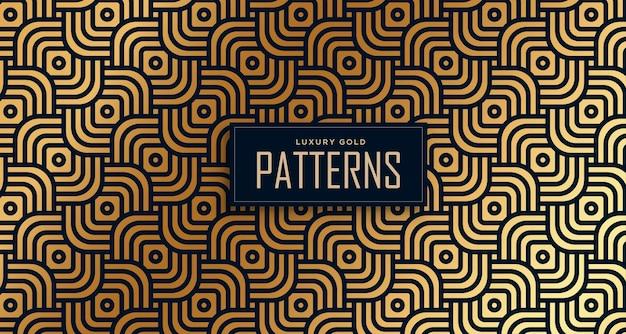 抽象的なシームレスなパターンの背景無料ベクトル