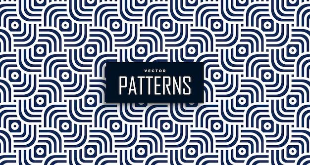 抽象的なシームレスなパターンの背景