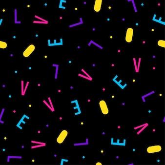 Абстрактный бесшовные модели. современный образец фона для поздравительной открытки, приглашения на детскую вечеринку, обоев, праздничной оберточной бумаги, плаката продажи магазина, ткани, печати на сумке, футболки, рекламы мастерской