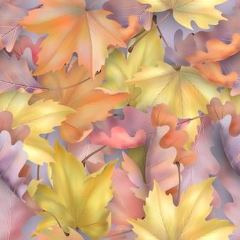 Абстрактный фон сезона с осенними листьями. бесшовные модели