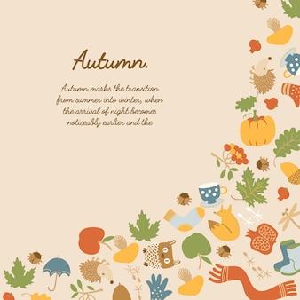 Абстрактный сезонный красочный шаблон с текстом и традиционными осенними элементами на свете