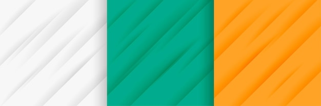 対角線パターンの背景の抽象的なセット