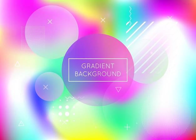 추상 모양입니다. 여름 전단지. 그라데이션 유체. 네온디자인. 보라색 기술 프레젠테이션. 우주 자외선 조성. 트렌디한 도트. 레트로 벡터입니다. 보라색 추상 모양