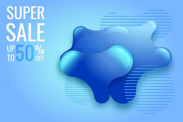 抽象的な形のカラフルなスーパーセールのバナー。ショップ販売のためのトレンディな幾何学的グラデーション形状。モダンなデザイン要素。画像から最大50%オフのスーパーセール