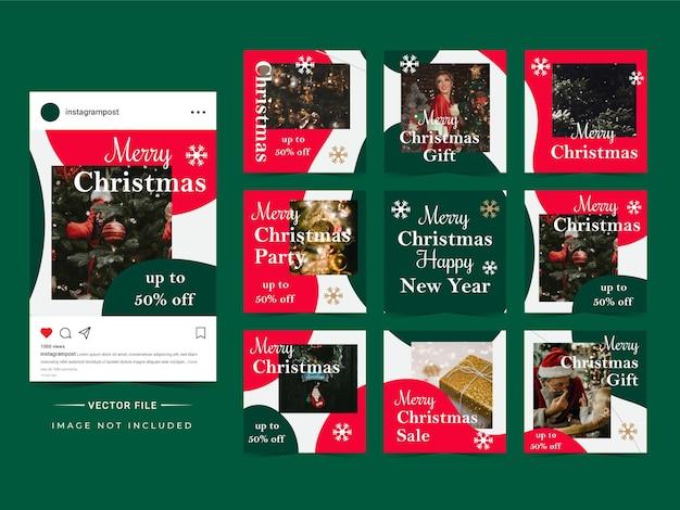 추상적 인 모양, 크리스마스를위한 소셜 미디어 게시물 템플릿.