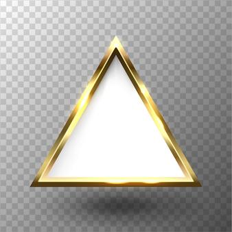 白い空のスペースで抽象的な光沢のある黄金の三角形フレーム