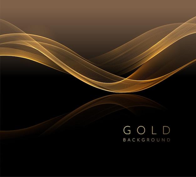 추상 빛나는 황금 물결 모양의 요소입니다. 어두운 배경에 골드 웨이브 흐름.
