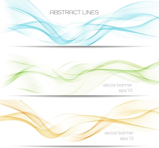 抽象的な煙のような波の背景。テンプレートパンフレットのデザイン