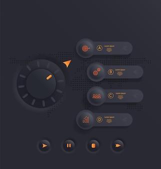 Абстрактная мягкая инфографика пользовательского интерфейса 4 шага