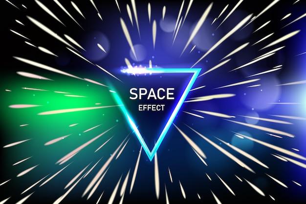 抽象的な空間効果の背景。