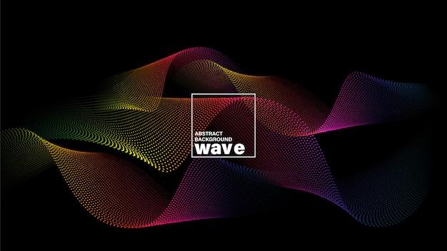 黒の背景に抽象的なスペクトル波形。