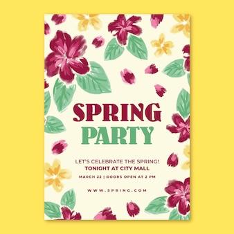 抽象的な春パーティーポスターテンプレート