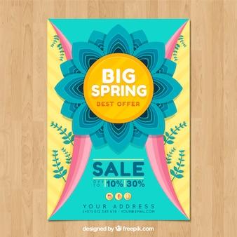 抽象的な春の販売カバー