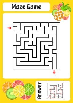 抽象的な正方形の迷路。子供のワークシート。活動ページ。子供向けゲームパズル
