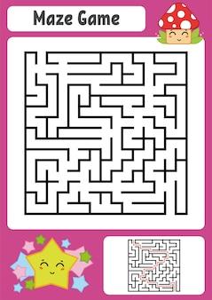 Абстрактный квадратный лабиринт. детские рабочие листы. игра-головоломка для детей.