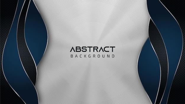 抽象的な鋼シルバーテクスチャ波パターンブルー
