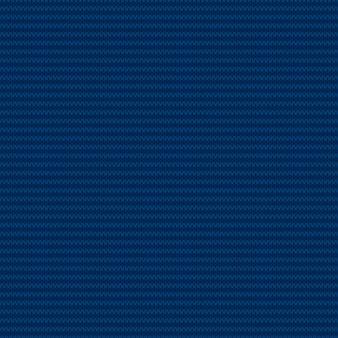 抽象的なストライプニットセーターパターン。青い色の色合いとシームレスな背景をベクトルします。ウールニットテクスチャの模倣。